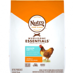 NUTRO WHOLESOME ESSENTIALS Adult Indoor Natural Dry Cat Food