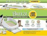 Tidy Cats Breeze Cat Litter Box System